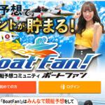レース ボート 西川 まさき